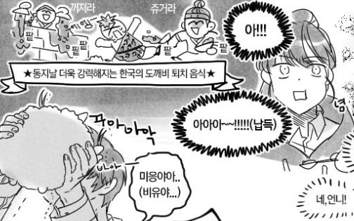 [김독자 컴퍼니]